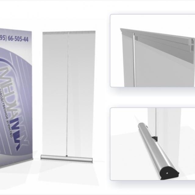 Мобильный стенд «Banner up plus»