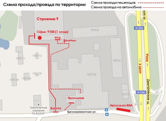 Схема проезда MediaMIX