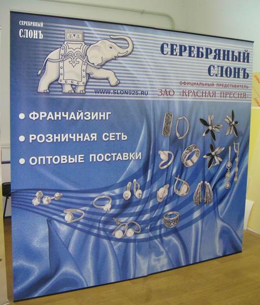 Banner-up стенды можно использовать совместно
