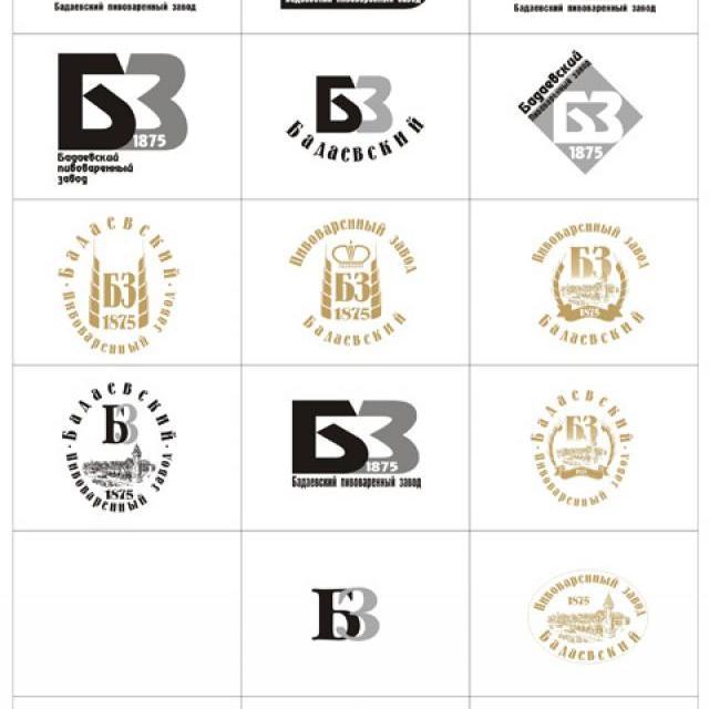 Создание стилеобразующей идеи логотипа