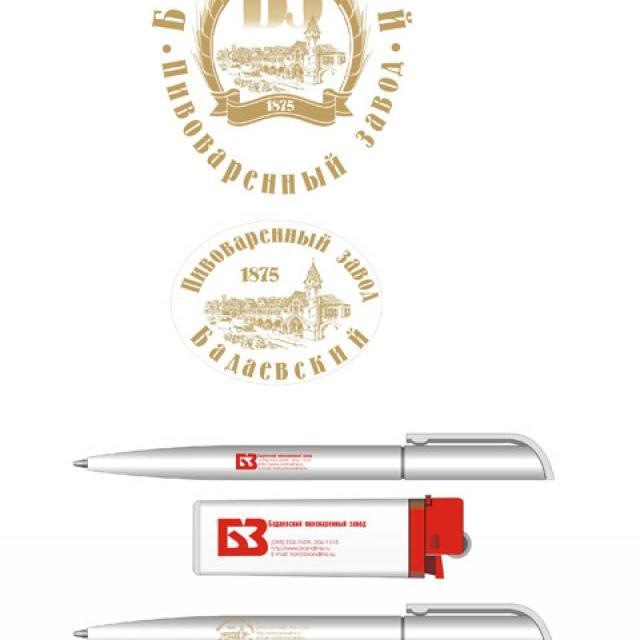 Логотип, фирменный стиль 13