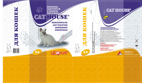 Упаковка 15